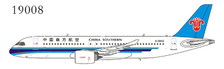 NG19008 | NG Model 1:400 | Comac C919 China Southern Airlines  B-OOCZ | is due: November 2019