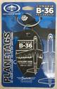 PLANETAGB-36 | Gifts | Original Aircraft Skin - Convair B-36 42-13571