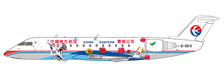 LH2CES185 | JC Wings 1:200 | CRJ-200ER China Eastern B-3013 (with stand) | is due: November  2019
