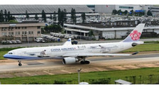 AV4061 | Aviation 400 1:400 | Airbus A330-302 China Airlines B-18361 | is due: November 2019