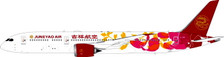 PH11575 | Phoenix 1:400 | Boeing B787-9 Juneyao Airlines B-20D1  | is due: November  2019