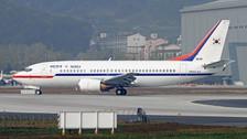 PH04286 | Phoenix 1:400 | Boeing 737-300 South Korea Air Force 85101 | is due: November 2019