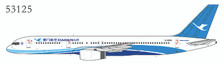 NG53125 | NG Model 1:400 | Boeing 757-200 Xiamen Airlines B-2868 | is due: December 2019