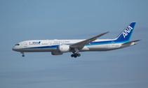 PH4305 | Phoenix 1:400 | Boeing 787-9 ANA JA897A | is due: January 2020