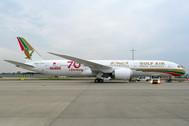 PH4299 | Phoenix 1:400 | Boeing 787-9 Gulf Air Retro A9C-FG | is due: January 2020