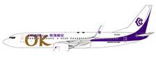 XX4413 | JC Wings 1:400 | Boeing 737-800 OK Air B-5367 | is due: January 2020