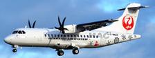 EW4AT4001 | JC Wings 1:400 | ATR-42-600 Hokkaido JA11HC | is due: January 2020