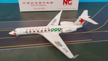 NG75003 | NG Model 1:200 | Gulfstream G550 China Air Rescue B-5999