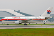 AV2009 | Aviation 200 1:200 | Airbus A310-222 China Eastern B-2301 (with stand) | is due: February 2020