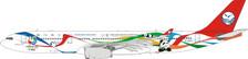 PH11596 | Phoenix 1:400 | Airbus A330-300 Sichuan Airlines B-5945 Chengdu 2021 | is due: April 2020
