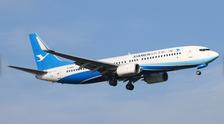 AV2015 | Aviation 200 1:200 | Boeing 737-800 Xiamen Airlines B-5653