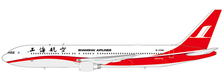 XX4140 | JC Wings 1:400 | Boeing 767-300ER Shanghai Airlines B-2566