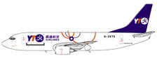JCLH4105 | JC Wings 1:400 | Boeing 737-300SF YTO Cargo Airlines | is due:July 2020