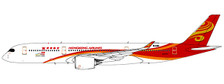 JCLH2151 | JC Wings 1:200 | Airbus A350-900 Hong Kong Airlines B-LGE (flaps up with stand) 85 pcs | is due: July 2020