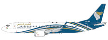 JCLH2123 | JC Wings 1:200 | Boeing 737 MAX 8 Oman Air A4O-MB (with stand) | is due: July 2020