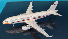 JF-A319-016 | JFox Models 1:200 | Airbus A319-133CJ German Air Force 15+01