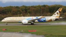 PH04332 | Phoenix 1:400 | Boeing 787-9 Etihad A6-BLC | is due: August 2020