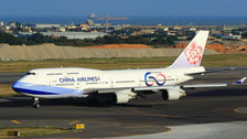 PH04333 | Phoenix 1:400 | Boeing 747-400 China Airlines B-18210 | is due: August 2020