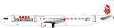 JF-A321-014 | JFox Models 1:200 | Airbus A321-131 Dragonair  B-HTK (with stand) | is due: August 2020