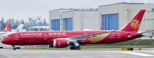 XX4460 | JC Wings 1:400 | Boeing 787-9 Juneyao Air B-20EC | is due: August 2020