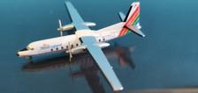AC419742 | Aero Classics 1:400 | Fairchild FH-227 Air New England N377NE