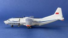 SW021B | Small World 1:200 | Antonov AN-12 Aeroflot CCCP-11814