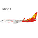 NG58061 | NG Model 1:400 | Boeing 737-800w Hainan Airlines B-1729 | is due: October 2020