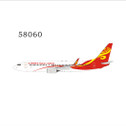 NG58060 | NG Model 1:400 | Boeing 737-800w Supama Airlines B-1992 | is due: October 2020