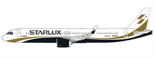 EW221N001 | JC Wings 1:200 | Airbus A321neo Starlux B-58201 (with stand) | is due: October 2020