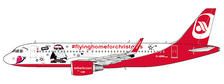 LH4099 | JC Wings 1:400 | Airbus A320 Air Berlin D-ABNM, 'Flying Home for Christmas' | is due: October 2020