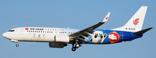 XX4479 | JC Wings 1:400 | Boeing 737-800 Air China B-5425, 'Beijing 2022 Winter Olympics' | is due: October 2020