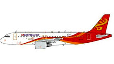 JCLH4183 | JC Wings 1:400 | Airbus A320 HK Express B-LPF | is due: January 2021