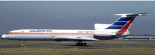 LH2284 | JC Wings 1:200 | Tupolev Tu-154M Cubana Tupolev CU-T1275 (with stand) | is due: May 2019