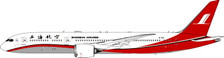 PH11666 | Phoenix 1:400 | Boeing B787-9 Shanghai Airlines B-1113  | is due: March-2021