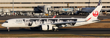 JCEW4359005 | JC Wings 1:400 | Airbus A350-900XWB Japan Airlines 'Special Livery' JA04XJ | is due: May 2021