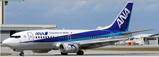 JCEW4735005 | JC Wings 1:400 | Boeing 737-500 ANA JA306K Farewell | is due: April 2021