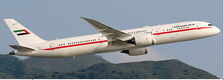 JCLH4244  | JC Wings 1:400 | Boeing 787-9 UAE Abu Dhabi Reg: A6-PFE | is due: April 2021