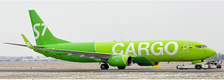 JCLH2302A  | JC Wings 1:200 | Boeing 737-800 S7 Cargo Reg: VP-BEN (Flap Down with stand) | is due: April-2021