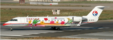 JCLH2186  | JC Wings 1:200 | CRJ-200ER China Eastern Reg: B-3070 (with stand) | is due: April-2021