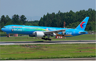 AV2050 | Aviation 200 1:200 |  Boeing777-300ER China Eastern Airlines B-2002 (with stand) | is due: March-2021