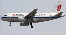 AV2053 | Aviation 200 1:200 | Airbus A319 Air China B-6022 (with stand) | is due:March-2021