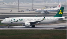 AV2052 | Aviation 200 1:200 | Airbus A321neo Spring Airlines B-30EU | is due: March-2021