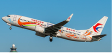 AV2051 | Aviation 200 1:200 | Boeing 737-800 Air China B-1790: is due: March-2021