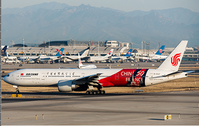 AV2049 | Aviation 200 1:200 |  Boeing777-300ER Air China(50) B-2047 (with stand) | is due: March-2021