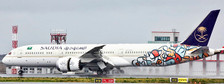 LH4249A   JC Wings 1:400   Boeing 787-9 Saudi Airlines Arab Caligraphy Year HZAR13 (flaps down)   is due: May 2021