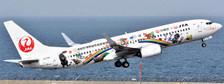 EW2738016A | JC Wings 1:200 | Boeing 737-800 JTA JA11RK Amami & Ryukyu livery (flaps down) | is due: May 2021