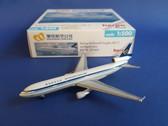 503464 Douglas MD-11 Mandarin Airlines