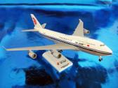 SKR390 Skymarks Models 1:200 Boeing 747-400 Air China B-2443