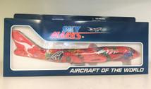 SKR406 | Skymarks Models 1:200 | Boeing 747-400 Qantas VH-OJB, 'Wunala Dreaming II'