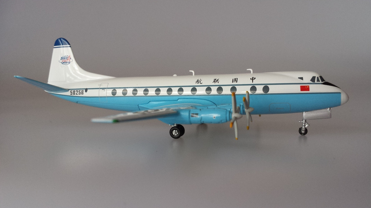 HL3002   Hobby Master Airliners 1:200   Viscount 800 CAAC